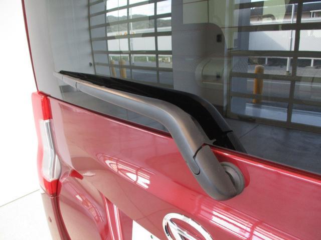 XリミテッドSAIII フルセグナビ パノラマモニター 衝突被害軽減ブレーキ エコアイドル 両側パワースライドドア LEDヘッドライト オートライト シートヒーター フルセグナビ Bluetooth対応 DVD再生 全周囲カメラ ステアリングスイッチ(30枚目)