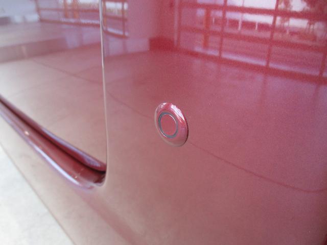 XリミテッドSAIII フルセグナビ パノラマモニター 衝突被害軽減ブレーキ エコアイドル 両側パワースライドドア LEDヘッドライト オートライト シートヒーター フルセグナビ Bluetooth対応 DVD再生 全周囲カメラ ステアリングスイッチ(39枚目)