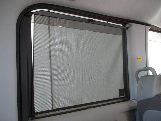 XリミテッドSAIII フルセグナビ パノラマモニター 衝突被害軽減ブレーキ エコアイドル 両側パワースライドドア LEDヘッドライト オートライト シートヒーター フルセグナビ Bluetooth対応 DVD再生 全周囲カメラ ステアリングスイッチ(58枚目)