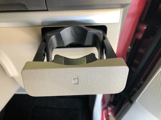 XリミテッドSAIII フルセグナビ パノラマモニター 衝突被害軽減ブレーキ エコアイドル 両側パワースライドドア LEDヘッドライト オートライト シートヒーター フルセグナビ Bluetooth対応 DVD再生 全周囲カメラ ステアリングスイッチ(60枚目)