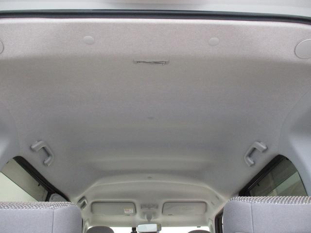 XリミテッドSAIII フルセグナビ パノラマモニター 衝突被害軽減ブレーキ エコアイドル 両側パワースライドドア LEDヘッドライト オートライト シートヒーター フルセグナビ Bluetooth対応 DVD再生 全周囲カメラ ステアリングスイッチ(68枚目)