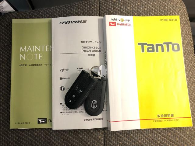 XリミテッドSAIII フルセグナビ パノラマモニター 衝突被害軽減ブレーキ エコアイドル 両側パワースライドドア LEDヘッドライト オートライト シートヒーター フルセグナビ Bluetooth対応 DVD再生 全周囲カメラ ステアリングスイッチ(78枚目)