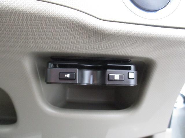 Xリミテッド ETC ドライブレコーダー タイミングチェーン キーフリーシステム プッシュボタンスタート オートエアコン ETC ドライブレコーダー CDチューナー ベンチシート アルミホイール アイドリングストップ(14枚目)