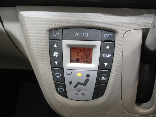 Xリミテッド ETC ドライブレコーダー タイミングチェーン キーフリーシステム プッシュボタンスタート オートエアコン ETC ドライブレコーダー CDチューナー ベンチシート アルミホイール アイドリングストップ(17枚目)