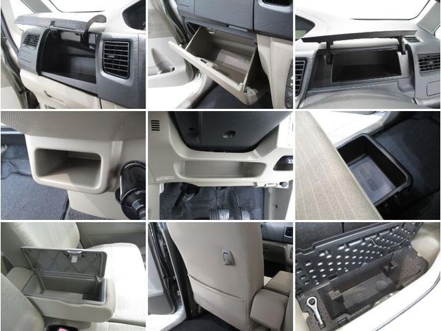 Xリミテッド ETC ドライブレコーダー タイミングチェーン キーフリーシステム プッシュボタンスタート オートエアコン ETC ドライブレコーダー CDチューナー ベンチシート アルミホイール アイドリングストップ(19枚目)