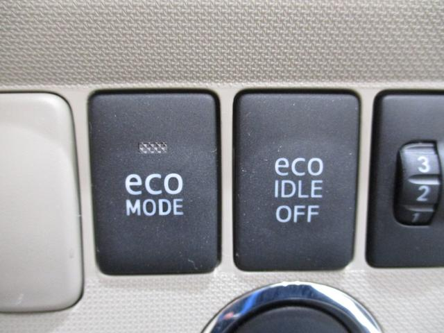 Xリミテッド ETC ドライブレコーダー タイミングチェーン キーフリーシステム プッシュボタンスタート オートエアコン ETC ドライブレコーダー CDチューナー ベンチシート アルミホイール アイドリングストップ(53枚目)
