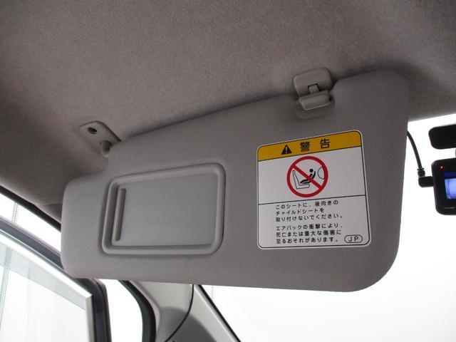 Xリミテッド ETC ドライブレコーダー タイミングチェーン キーフリーシステム プッシュボタンスタート オートエアコン ETC ドライブレコーダー CDチューナー ベンチシート アルミホイール アイドリングストップ(56枚目)