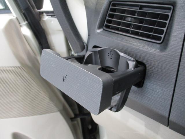 Xリミテッド ETC ドライブレコーダー タイミングチェーン キーフリーシステム プッシュボタンスタート オートエアコン ETC ドライブレコーダー CDチューナー ベンチシート アルミホイール アイドリングストップ(58枚目)