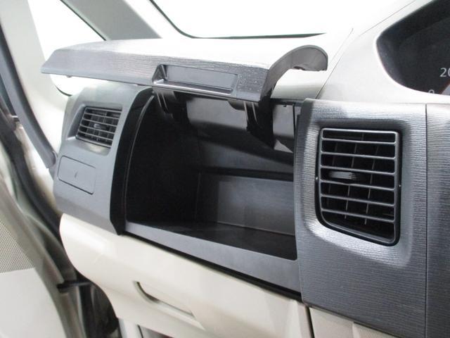 Xリミテッド ETC ドライブレコーダー タイミングチェーン キーフリーシステム プッシュボタンスタート オートエアコン ETC ドライブレコーダー CDチューナー ベンチシート アルミホイール アイドリングストップ(60枚目)