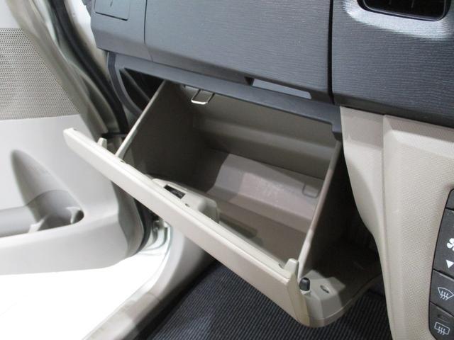 Xリミテッド ETC ドライブレコーダー タイミングチェーン キーフリーシステム プッシュボタンスタート オートエアコン ETC ドライブレコーダー CDチューナー ベンチシート アルミホイール アイドリングストップ(61枚目)