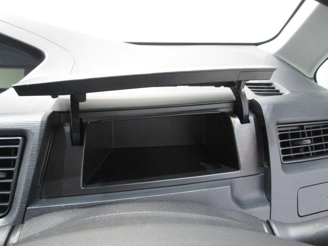 Xリミテッド ETC ドライブレコーダー タイミングチェーン キーフリーシステム プッシュボタンスタート オートエアコン ETC ドライブレコーダー CDチューナー ベンチシート アルミホイール アイドリングストップ(62枚目)