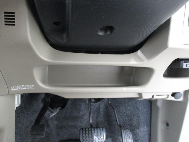 Xリミテッド ETC ドライブレコーダー タイミングチェーン キーフリーシステム プッシュボタンスタート オートエアコン ETC ドライブレコーダー CDチューナー ベンチシート アルミホイール アイドリングストップ(64枚目)