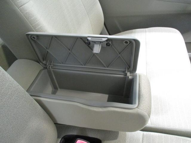 Xリミテッド ETC ドライブレコーダー タイミングチェーン キーフリーシステム プッシュボタンスタート オートエアコン ETC ドライブレコーダー CDチューナー ベンチシート アルミホイール アイドリングストップ(66枚目)