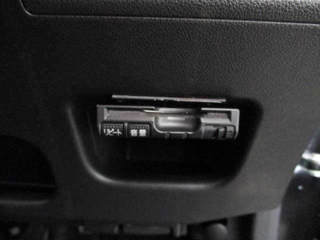 カスタム X ハイパーSA フルセグナビ Bluetooth対応 DVD再生 バックカメラ ステアリングスイッチ ETC 衝突被害軽減ブレーキ エコアイドル LEDヘッドライト オートライト キーフリー タイミングチェーン(15枚目)