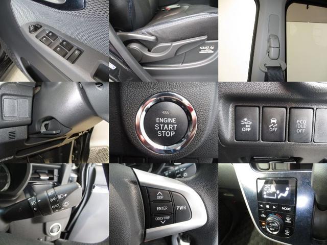 カスタム X ハイパーSA フルセグナビ Bluetooth対応 DVD再生 バックカメラ ステアリングスイッチ ETC 衝突被害軽減ブレーキ エコアイドル LEDヘッドライト オートライト キーフリー タイミングチェーン(17枚目)