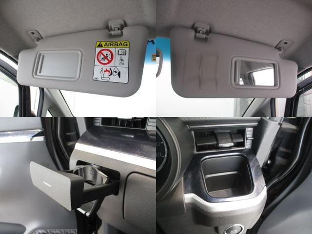 カスタム X ハイパーSA フルセグナビ Bluetooth対応 DVD再生 バックカメラ ステアリングスイッチ ETC 衝突被害軽減ブレーキ エコアイドル LEDヘッドライト オートライト キーフリー タイミングチェーン(18枚目)