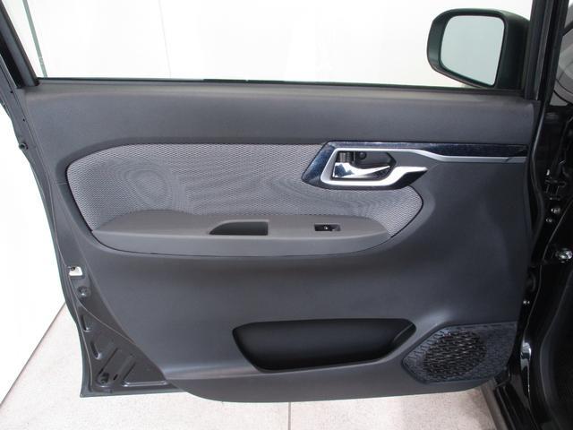 カスタム X ハイパーSA フルセグナビ Bluetooth対応 DVD再生 バックカメラ ステアリングスイッチ ETC 衝突被害軽減ブレーキ エコアイドル LEDヘッドライト オートライト キーフリー タイミングチェーン(25枚目)