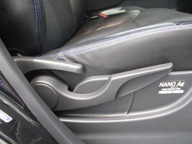 カスタム X ハイパーSA フルセグナビ Bluetooth対応 DVD再生 バックカメラ ステアリングスイッチ ETC 衝突被害軽減ブレーキ エコアイドル LEDヘッドライト オートライト キーフリー タイミングチェーン(48枚目)