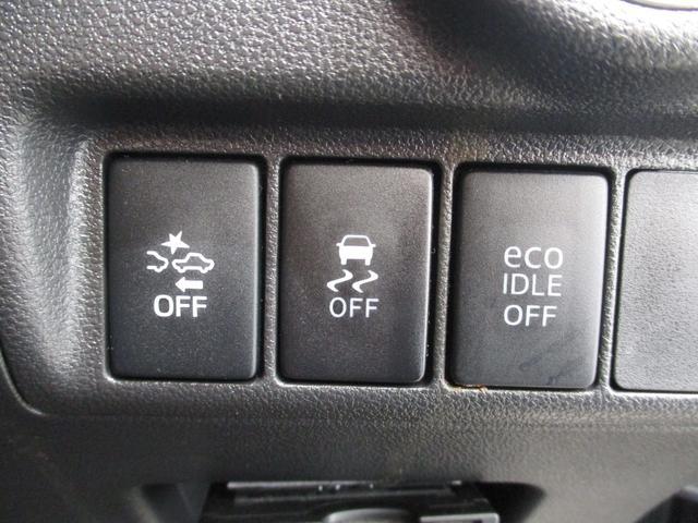 カスタム X ハイパーSA フルセグナビ Bluetooth対応 DVD再生 バックカメラ ステアリングスイッチ ETC 衝突被害軽減ブレーキ エコアイドル LEDヘッドライト オートライト キーフリー タイミングチェーン(52枚目)
