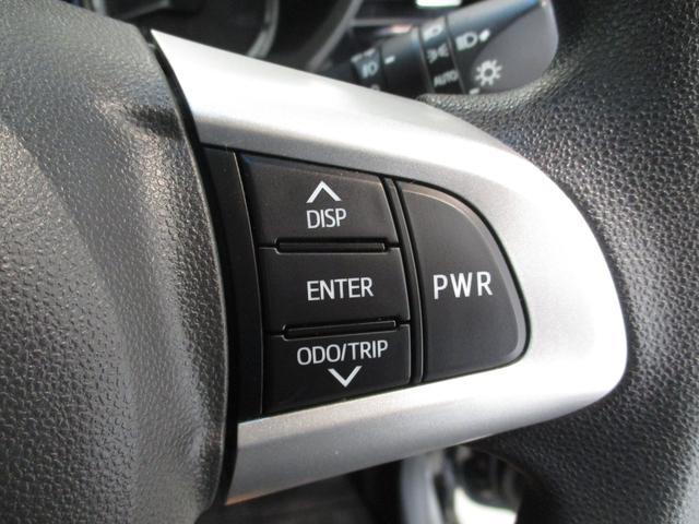 カスタム X ハイパーSA フルセグナビ Bluetooth対応 DVD再生 バックカメラ ステアリングスイッチ ETC 衝突被害軽減ブレーキ エコアイドル LEDヘッドライト オートライト キーフリー タイミングチェーン(54枚目)