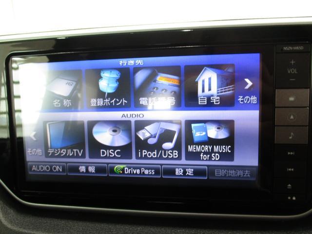 カスタム X ハイパーSA フルセグナビ Bluetooth対応 DVD再生 バックカメラ ステアリングスイッチ ETC 衝突被害軽減ブレーキ エコアイドル LEDヘッドライト オートライト キーフリー タイミングチェーン(57枚目)