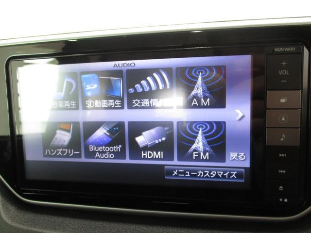 カスタム X ハイパーSA フルセグナビ Bluetooth対応 DVD再生 バックカメラ ステアリングスイッチ ETC 衝突被害軽減ブレーキ エコアイドル LEDヘッドライト オートライト キーフリー タイミングチェーン(58枚目)