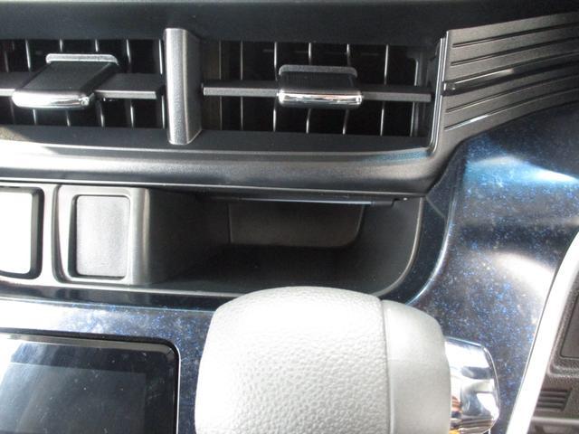 カスタム X ハイパーSA フルセグナビ Bluetooth対応 DVD再生 バックカメラ ステアリングスイッチ ETC 衝突被害軽減ブレーキ エコアイドル LEDヘッドライト オートライト キーフリー タイミングチェーン(66枚目)