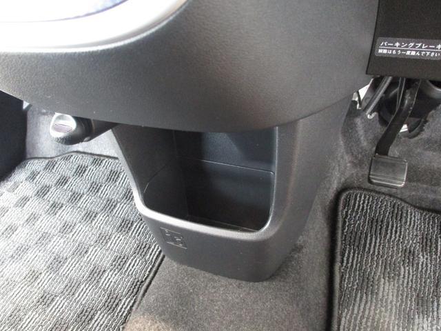 カスタム X ハイパーSA フルセグナビ Bluetooth対応 DVD再生 バックカメラ ステアリングスイッチ ETC 衝突被害軽減ブレーキ エコアイドル LEDヘッドライト オートライト キーフリー タイミングチェーン(67枚目)