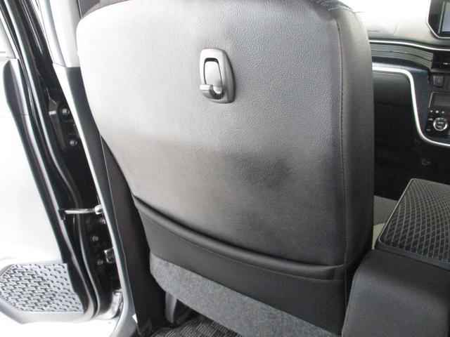 カスタム X ハイパーSA フルセグナビ Bluetooth対応 DVD再生 バックカメラ ステアリングスイッチ ETC 衝突被害軽減ブレーキ エコアイドル LEDヘッドライト オートライト キーフリー タイミングチェーン(71枚目)