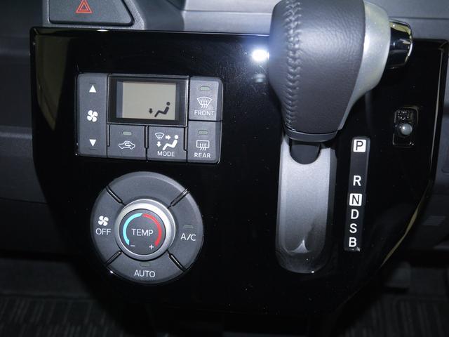 GターボリミテッドSA3 パノラマモニター対応 CDステレオ LEDヘッドライト パノラマモニター対応 キーフリーアルミホイール オートエアコン オート電動格納ミラー アルミホイール 両側電動スライドドア エコアイドル オートライト(12枚目)