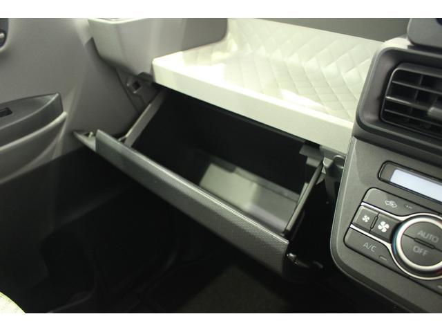 Xセレクション 純正ナビ バックカメラ ブルートゥース対応ナビ バックカメラ キーフリー LEDヘッドライト コーナーセンサー 左リヤ電動スライドドア オートライト オートエアコン シートヒーター(15枚目)