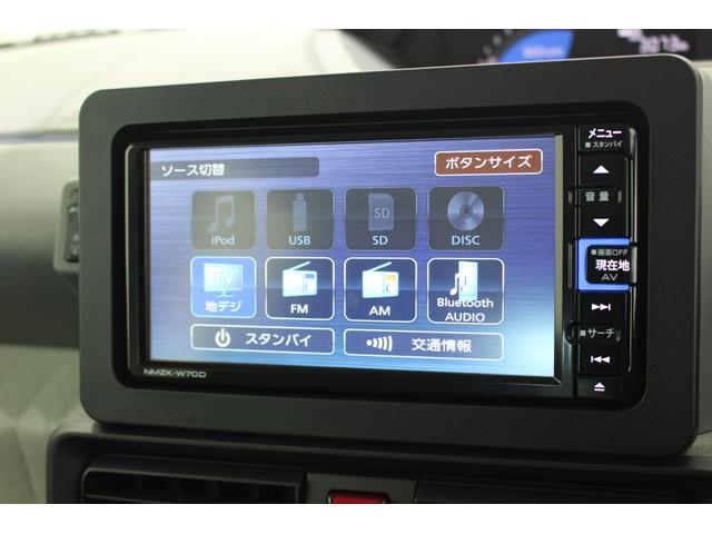 Xセレクション 純正ナビ バックカメラ ブルートゥース対応ナビ バックカメラ キーフリー LEDヘッドライト コーナーセンサー 左リヤ電動スライドドア オートライト オートエアコン シートヒーター(33枚目)