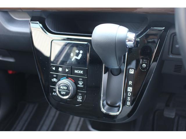 スタイルG プライムコレクション SA3 シートヒーター 衝突被害軽減ブレーキ プッシュスタート キーフリー オートライト オートハイビーム LEDヘッドライト LEDフォグランプ シートヒーター アルミホイール バックモニター対応カメラ エコアイドル(12枚目)