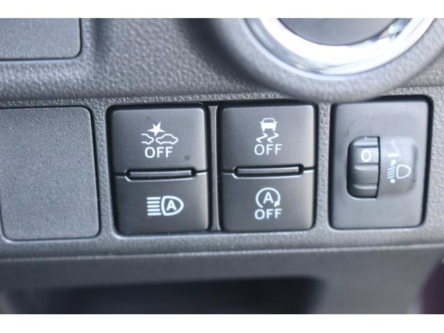 スタイルG プライムコレクション SA3 シートヒーター 衝突被害軽減ブレーキ プッシュスタート キーフリー オートライト オートハイビーム LEDヘッドライト LEDフォグランプ シートヒーター アルミホイール バックモニター対応カメラ エコアイドル(33枚目)