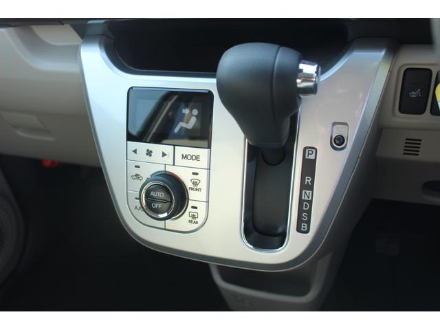 G 届出済未使用車 スマートキー 前席シートヒーター 追突被害軽減ブレーキ スマアシ スマートキー LEDヘッドライト コーナーセンサー 届出済未使用車(11枚目)