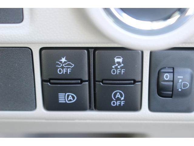 G 届出済未使用車 スマートキー 前席シートヒーター 追突被害軽減ブレーキ スマアシ スマートキー LEDヘッドライト コーナーセンサー 届出済未使用車(25枚目)