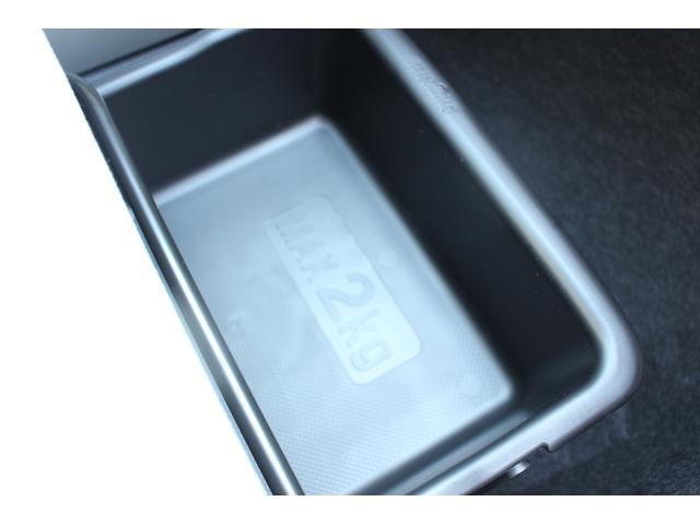 G 届出済未使用車 スマートキー 前席シートヒーター 追突被害軽減ブレーキ スマアシ スマートキー LEDヘッドライト コーナーセンサー 届出済未使用車(26枚目)