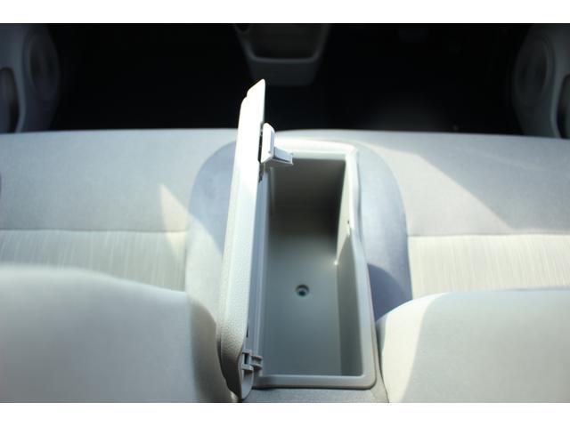 G 届出済未使用車 スマートキー 前席シートヒーター 追突被害軽減ブレーキ スマアシ スマートキー LEDヘッドライト コーナーセンサー 届出済未使用車(34枚目)