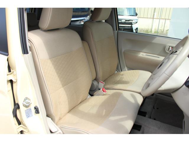 X レーダーブレーキサポート Bluetooth対応ナビ付き レーダーブレーキサポート Bluetooth対応フルセグメモリーナビ ステアリングスイッチ ETC車載器 HIDヘッドライト 運転席シートヒーター 14インチアルミホイール キーフリー オートエアコン(5枚目)