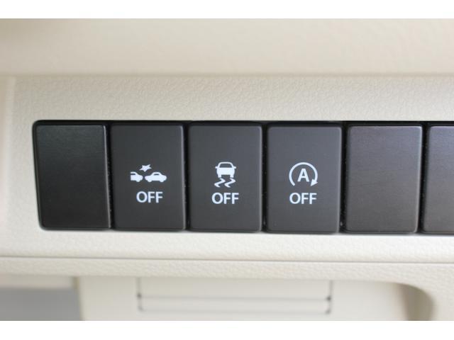 X レーダーブレーキサポート Bluetooth対応ナビ付き レーダーブレーキサポート Bluetooth対応フルセグメモリーナビ ステアリングスイッチ ETC車載器 HIDヘッドライト 運転席シートヒーター 14インチアルミホイール キーフリー オートエアコン(8枚目)
