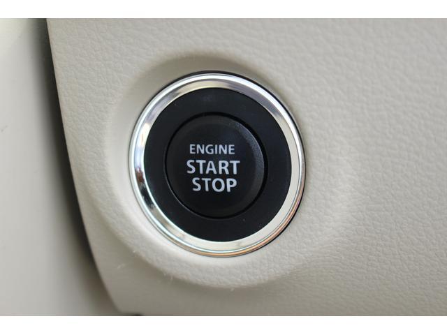 X レーダーブレーキサポート Bluetooth対応ナビ付き レーダーブレーキサポート Bluetooth対応フルセグメモリーナビ ステアリングスイッチ ETC車載器 HIDヘッドライト 運転席シートヒーター 14インチアルミホイール キーフリー オートエアコン(9枚目)