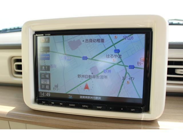 X レーダーブレーキサポート Bluetooth対応ナビ付き レーダーブレーキサポート Bluetooth対応フルセグメモリーナビ ステアリングスイッチ ETC車載器 HIDヘッドライト 運転席シートヒーター 14インチアルミホイール キーフリー オートエアコン(10枚目)
