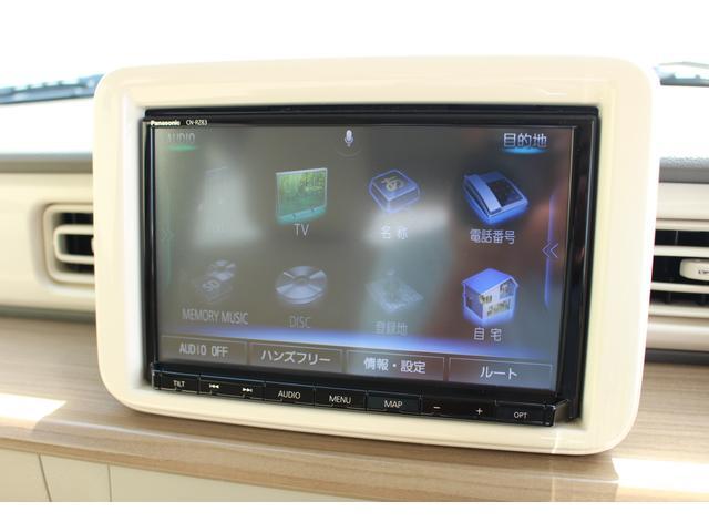 X レーダーブレーキサポート Bluetooth対応ナビ付き レーダーブレーキサポート Bluetooth対応フルセグメモリーナビ ステアリングスイッチ ETC車載器 HIDヘッドライト 運転席シートヒーター 14インチアルミホイール キーフリー オートエアコン(11枚目)