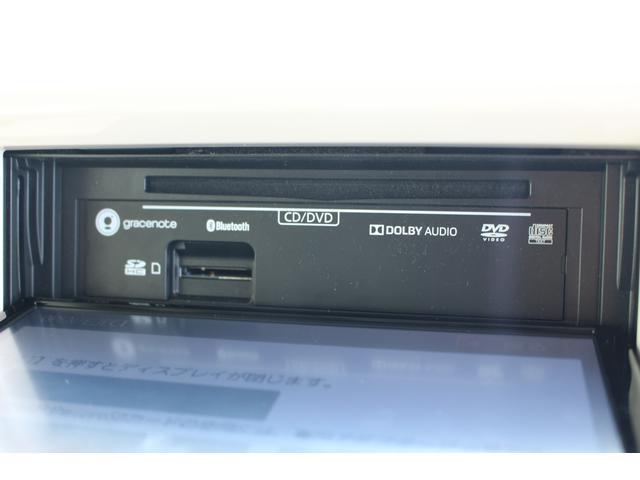 X レーダーブレーキサポート Bluetooth対応ナビ付き レーダーブレーキサポート Bluetooth対応フルセグメモリーナビ ステアリングスイッチ ETC車載器 HIDヘッドライト 運転席シートヒーター 14インチアルミホイール キーフリー オートエアコン(12枚目)