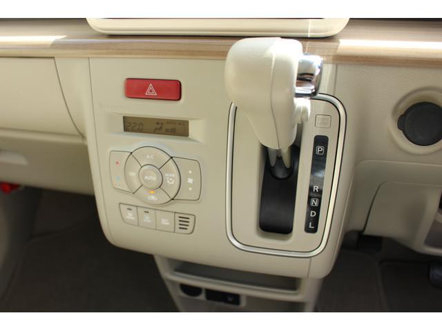 X レーダーブレーキサポート Bluetooth対応ナビ付き レーダーブレーキサポート Bluetooth対応フルセグメモリーナビ ステアリングスイッチ ETC車載器 HIDヘッドライト 運転席シートヒーター 14インチアルミホイール キーフリー オートエアコン(13枚目)