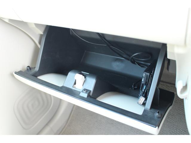 X レーダーブレーキサポート Bluetooth対応ナビ付き レーダーブレーキサポート Bluetooth対応フルセグメモリーナビ ステアリングスイッチ ETC車載器 HIDヘッドライト 運転席シートヒーター 14インチアルミホイール キーフリー オートエアコン(14枚目)