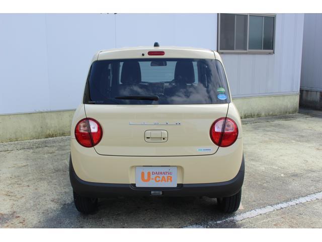X レーダーブレーキサポート Bluetooth対応ナビ付き レーダーブレーキサポート Bluetooth対応フルセグメモリーナビ ステアリングスイッチ ETC車載器 HIDヘッドライト 運転席シートヒーター 14インチアルミホイール キーフリー オートエアコン(27枚目)