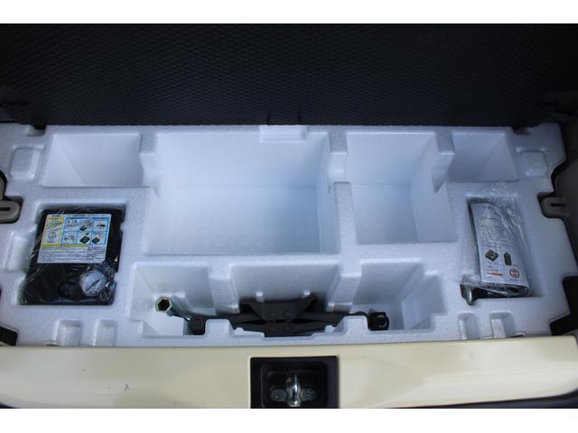 X レーダーブレーキサポート Bluetooth対応ナビ付き レーダーブレーキサポート Bluetooth対応フルセグメモリーナビ ステアリングスイッチ ETC車載器 HIDヘッドライト 運転席シートヒーター 14インチアルミホイール キーフリー オートエアコン(30枚目)