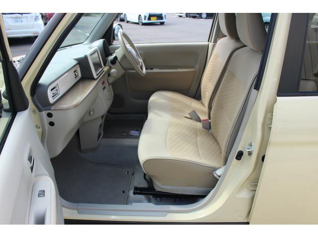 X レーダーブレーキサポート Bluetooth対応ナビ付き レーダーブレーキサポート Bluetooth対応フルセグメモリーナビ ステアリングスイッチ ETC車載器 HIDヘッドライト 運転席シートヒーター 14インチアルミホイール キーフリー オートエアコン(31枚目)