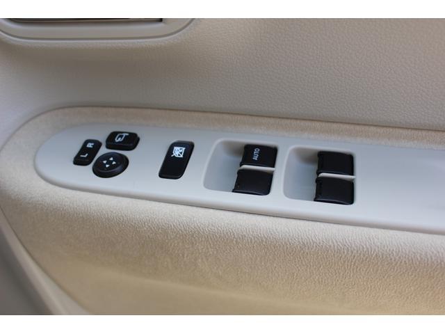 X レーダーブレーキサポート Bluetooth対応ナビ付き レーダーブレーキサポート Bluetooth対応フルセグメモリーナビ ステアリングスイッチ ETC車載器 HIDヘッドライト 運転席シートヒーター 14インチアルミホイール キーフリー オートエアコン(32枚目)